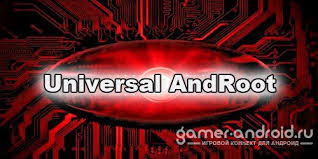 Universal-AndRoot-Ap-Download