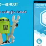 360 Root APK Download for Android App Latest