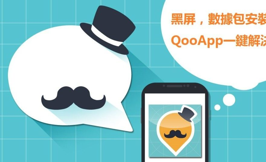 QooApp APK Download for Android & PC [2018 Latest Versions]